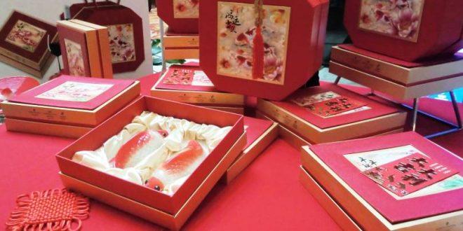 北京国际艺苑皇冠假日酒店新春年糕面点礼盒