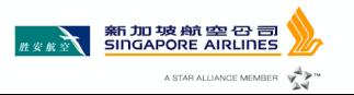 国际航空运输协会将提高货物装卸的审核效率