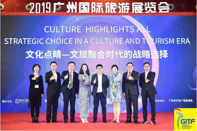 在线预登记|2021广州国际旅游展览会诚邀您赴约!